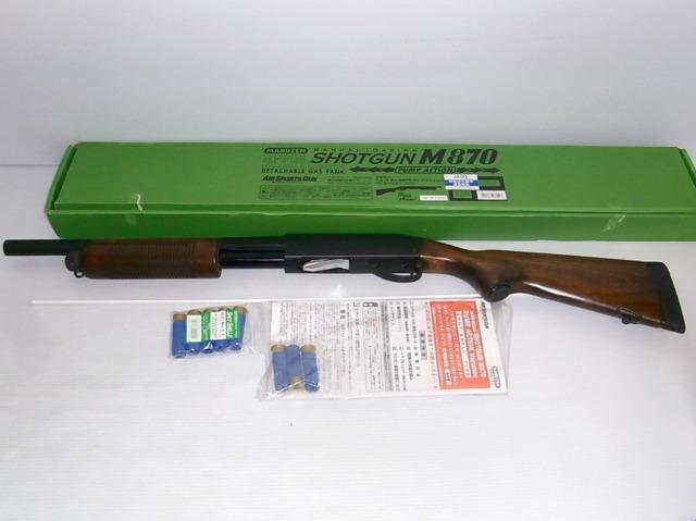 【宅配買取】マルゼン製/ライブシェル ガスショットガン M870を長野県長野市よりお譲りいただきました