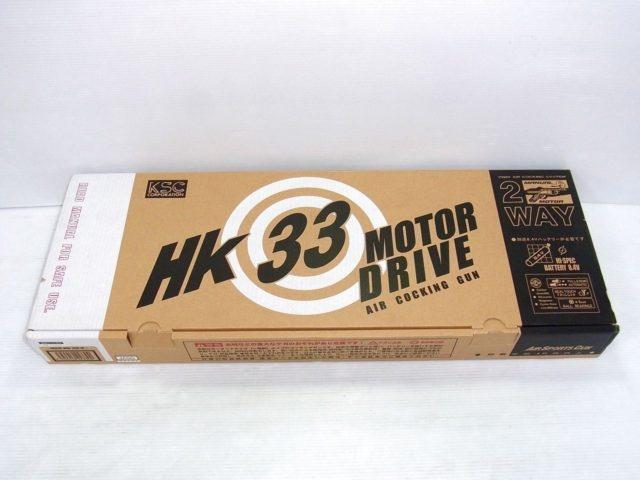 KSC Hk33 電動ガン